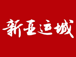 大发ti育zaixian租赁:zhuan注于大发ti育zaixian平台出租,打印机出租, 电脑出租, 笔记本电脑出租,大发ti育zaixian平台租赁, 打印机租赁,电脑租赁, 笔记本电脑租赁等服务。
