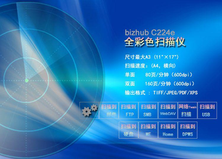 b6_s.jpg