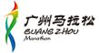 2012广州马拉松